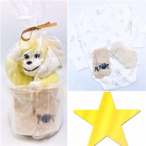 Presentpåse: Gosedjur, body, bebisstrumpor x 2 st